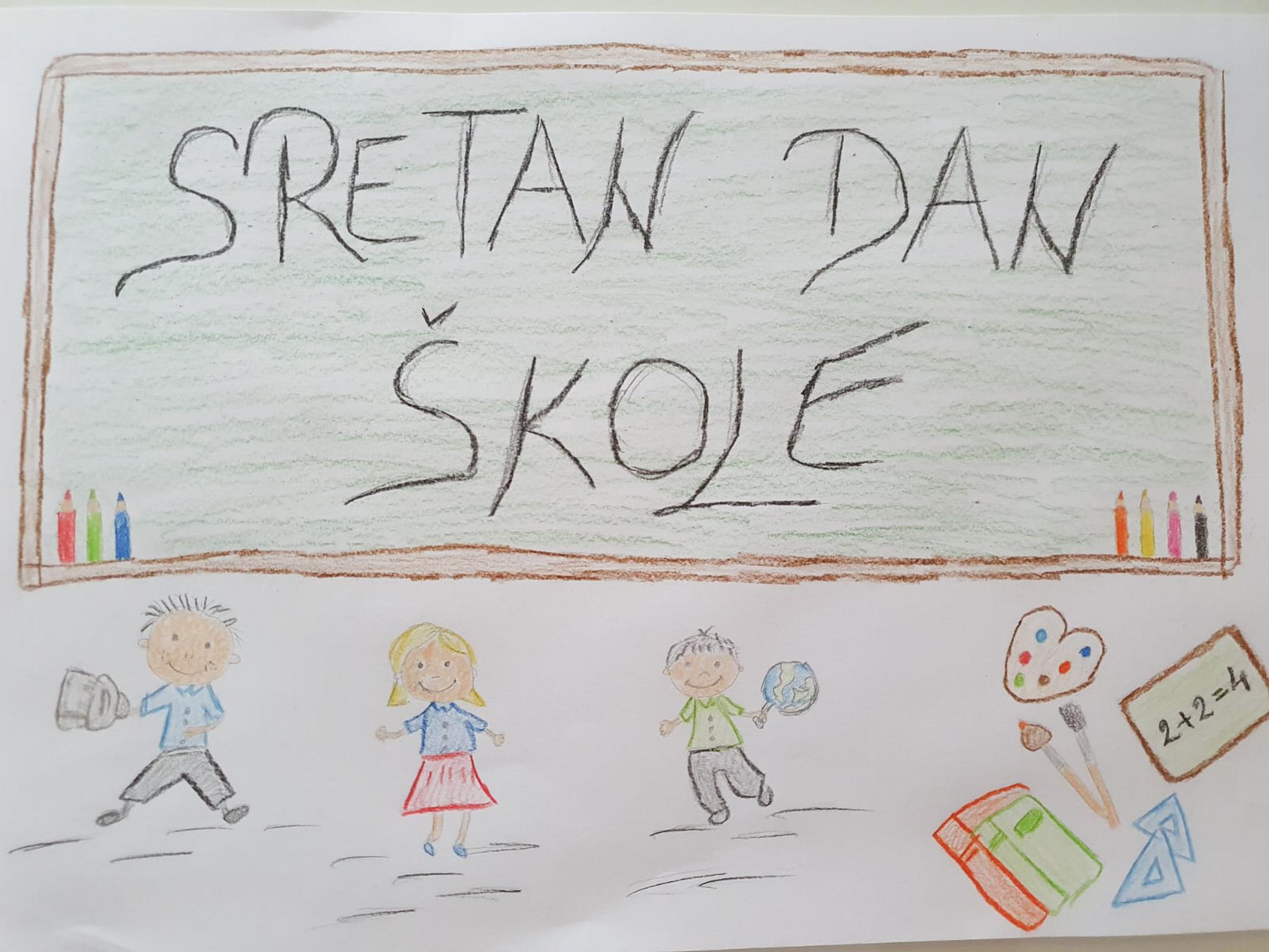 dan_skole-5